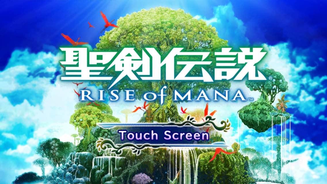 聖剣伝説 RISE OF MANA 本格3DアクションRPG