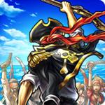 「戦の海賊」海に自由を求める名も無き海賊団の冒険物語