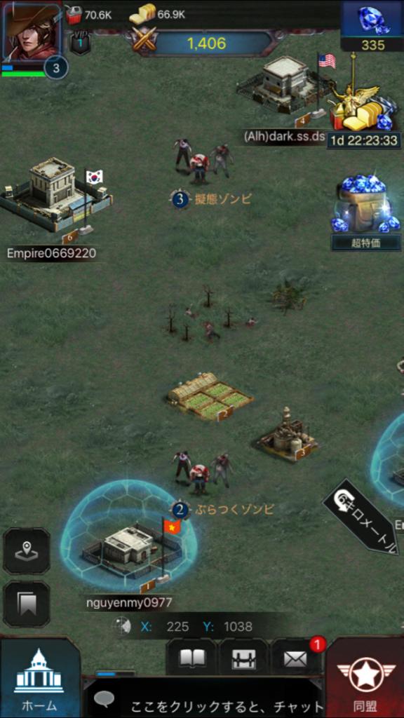 Last Empire WarZ