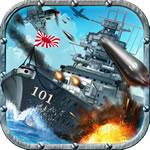 「戦艦帝国」軍事マニアにはたまらない本格海戦ゲーム!最強艦隊を編成し海上の覇者となれ