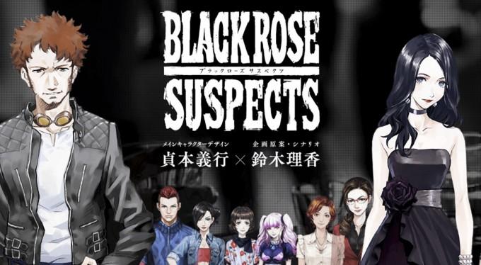 black-rose-suspects