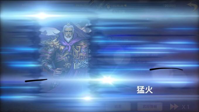 daisangokushi_02