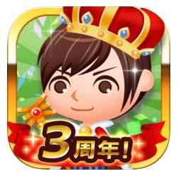 『未来家系図 つぐme』嫁ぎ嫁がせ領地繁栄!新感覚箱庭シュミレーションゲーム!