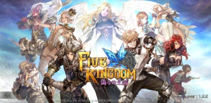 fivekingdom