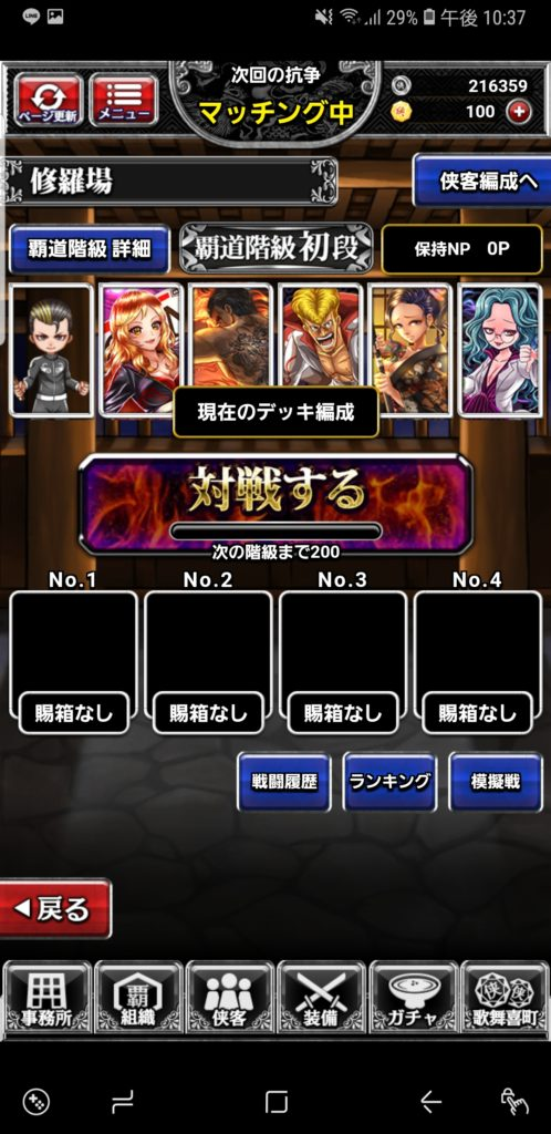 ninkyoden_